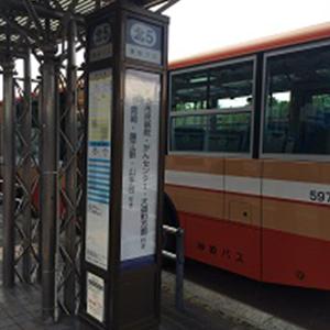 明石駅北側バスのりば「北3」より乗車「西新町1丁目」バス停で下車南へ徒歩5分
